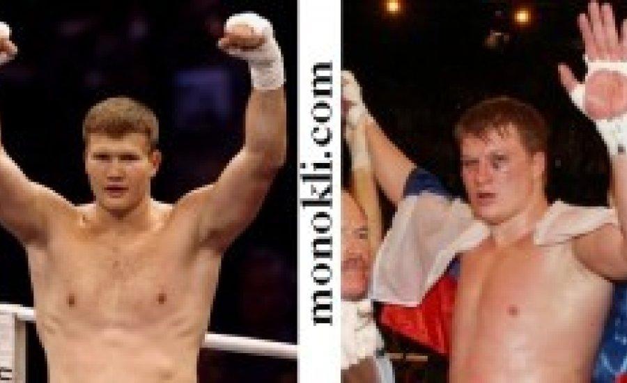 Dimitrenko reméli, Povetkin nem más úton szeretne Vlagyimir Klicsko közelébe jutni