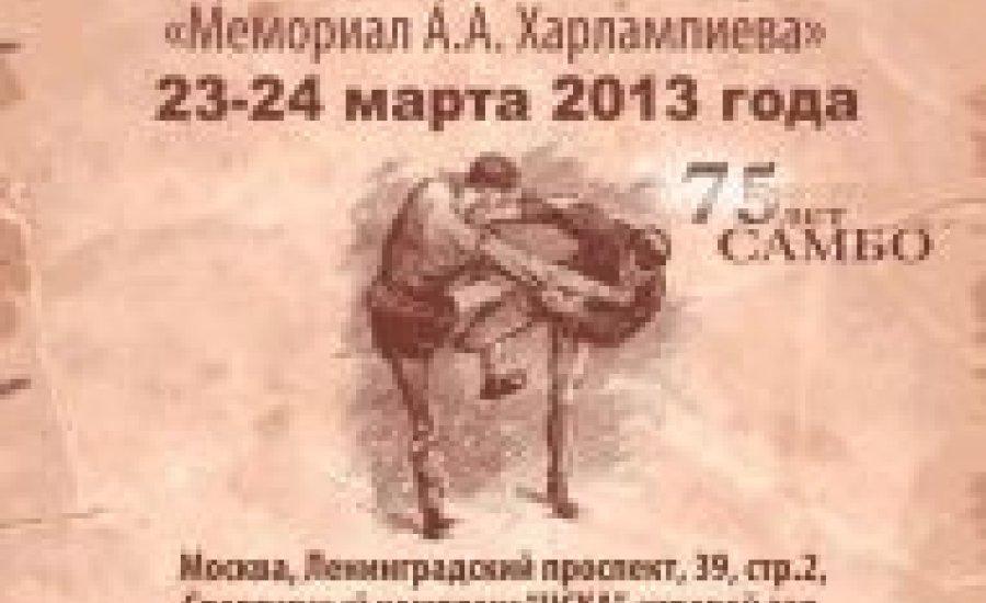Magyar Sambo versenyzők a moszkvai világkupán