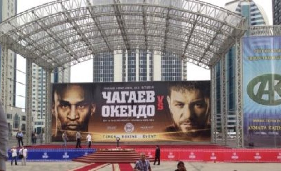 Csillogó-villogó gálán lett ismét WBA-bajnok Csagajev