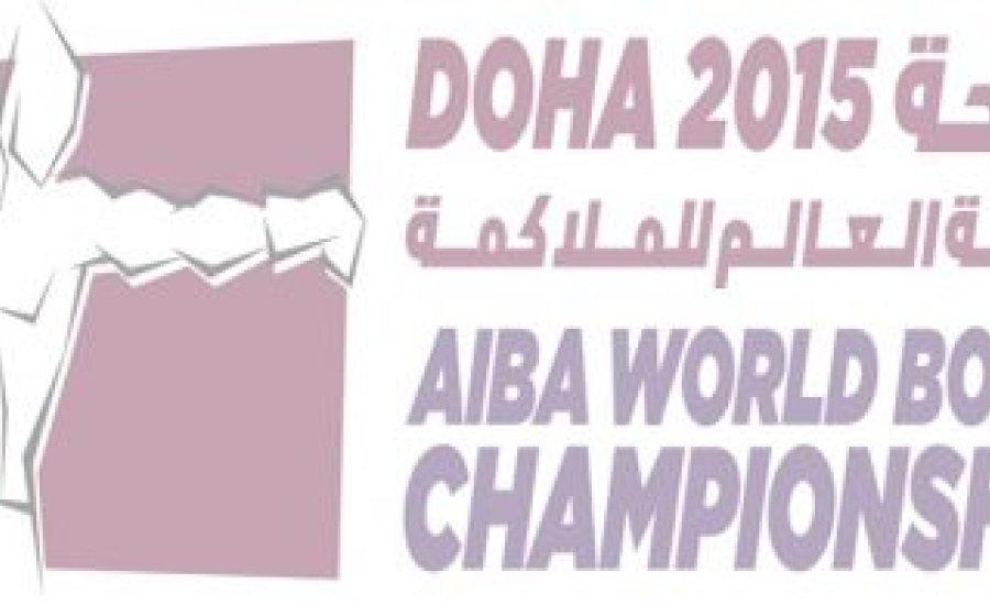Megtörtént a sorsolás Dohában, Harcsa kedden kezd